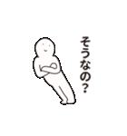なぞメン4(個別スタンプ:22)