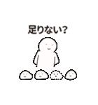 なぞメン4(個別スタンプ:24)