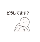 なぞメン4(個別スタンプ:27)