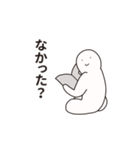 なぞメン4(個別スタンプ:29)