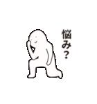 なぞメン4(個別スタンプ:30)