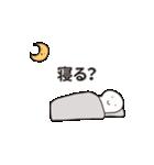 なぞメン4(個別スタンプ:31)