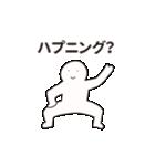 なぞメン4(個別スタンプ:32)