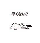 なぞメン4(個別スタンプ:33)