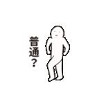 なぞメン4(個別スタンプ:34)