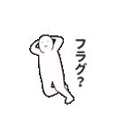 なぞメン4(個別スタンプ:35)