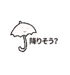 なぞメン4(個別スタンプ:36)