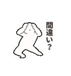 なぞメン4(個別スタンプ:37)