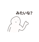 なぞメン4(個別スタンプ:38)