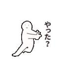 なぞメン4(個別スタンプ:39)