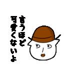 憎まれクンと褒め氏(個別スタンプ:01)