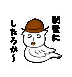 憎まれクンと褒め氏(個別スタンプ:02)