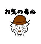 憎まれクンと褒め氏(個別スタンプ:03)