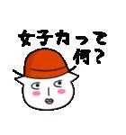 憎まれクンと褒め氏(個別スタンプ:05)