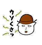 憎まれクンと褒め氏(個別スタンプ:06)