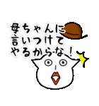 憎まれクンと褒め氏(個別スタンプ:07)