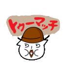 憎まれクンと褒め氏(個別スタンプ:08)