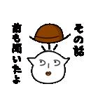 憎まれクンと褒め氏(個別スタンプ:09)