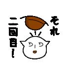 憎まれクンと褒め氏(個別スタンプ:10)