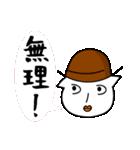 憎まれクンと褒め氏(個別スタンプ:11)