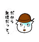 憎まれクンと褒め氏(個別スタンプ:12)