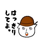 憎まれクンと褒め氏(個別スタンプ:13)