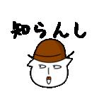 憎まれクンと褒め氏(個別スタンプ:14)