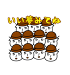憎まれクンと褒め氏(個別スタンプ:17)