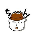 憎まれクンと褒め氏(個別スタンプ:19)