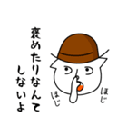 憎まれクンと褒め氏(個別スタンプ:20)