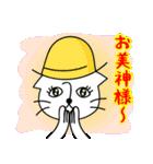 憎まれクンと褒め氏(個別スタンプ:25)