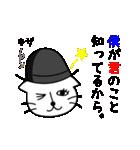 憎まれクンと褒め氏(個別スタンプ:29)