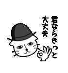 憎まれクンと褒め氏(個別スタンプ:30)