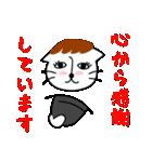 憎まれクンと褒め氏(個別スタンプ:32)