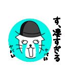 憎まれクンと褒め氏(個別スタンプ:33)