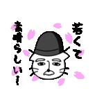 憎まれクンと褒め氏(個別スタンプ:34)