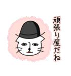 憎まれクンと褒め氏(個別スタンプ:37)