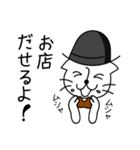 憎まれクンと褒め氏(個別スタンプ:40)