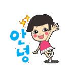 イプニの韓国語(和訳無し)(個別スタンプ:03)