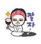 イプニの韓国語(和訳無し)(個別スタンプ:04)