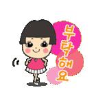 イプニの韓国語(和訳無し)(個別スタンプ:05)