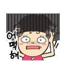 イプニの韓国語(和訳無し)(個別スタンプ:19)