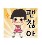 イプニの韓国語(和訳無し)(個別スタンプ:29)