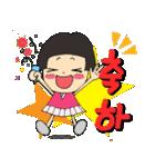 イプニの韓国語(和訳無し)(個別スタンプ:31)