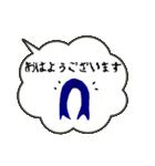 ふきだしモンスター(個別スタンプ:02)
