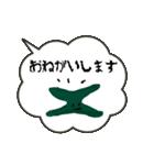 ふきだしモンスター(個別スタンプ:04)