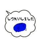ふきだしモンスター(個別スタンプ:05)