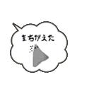 ふきだしモンスター(個別スタンプ:09)