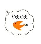 ふきだしモンスター(個別スタンプ:12)
