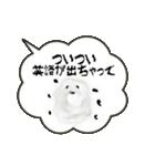 ふきだしモンスター(個別スタンプ:15)